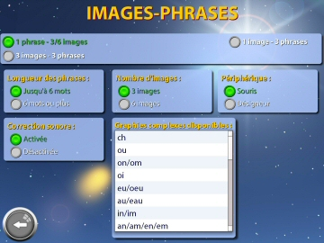 IMAGES - PHRASES